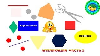 English for kids - applique -truck