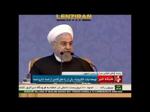 Hassan Rouhani : We have to annihilate accumulation of power