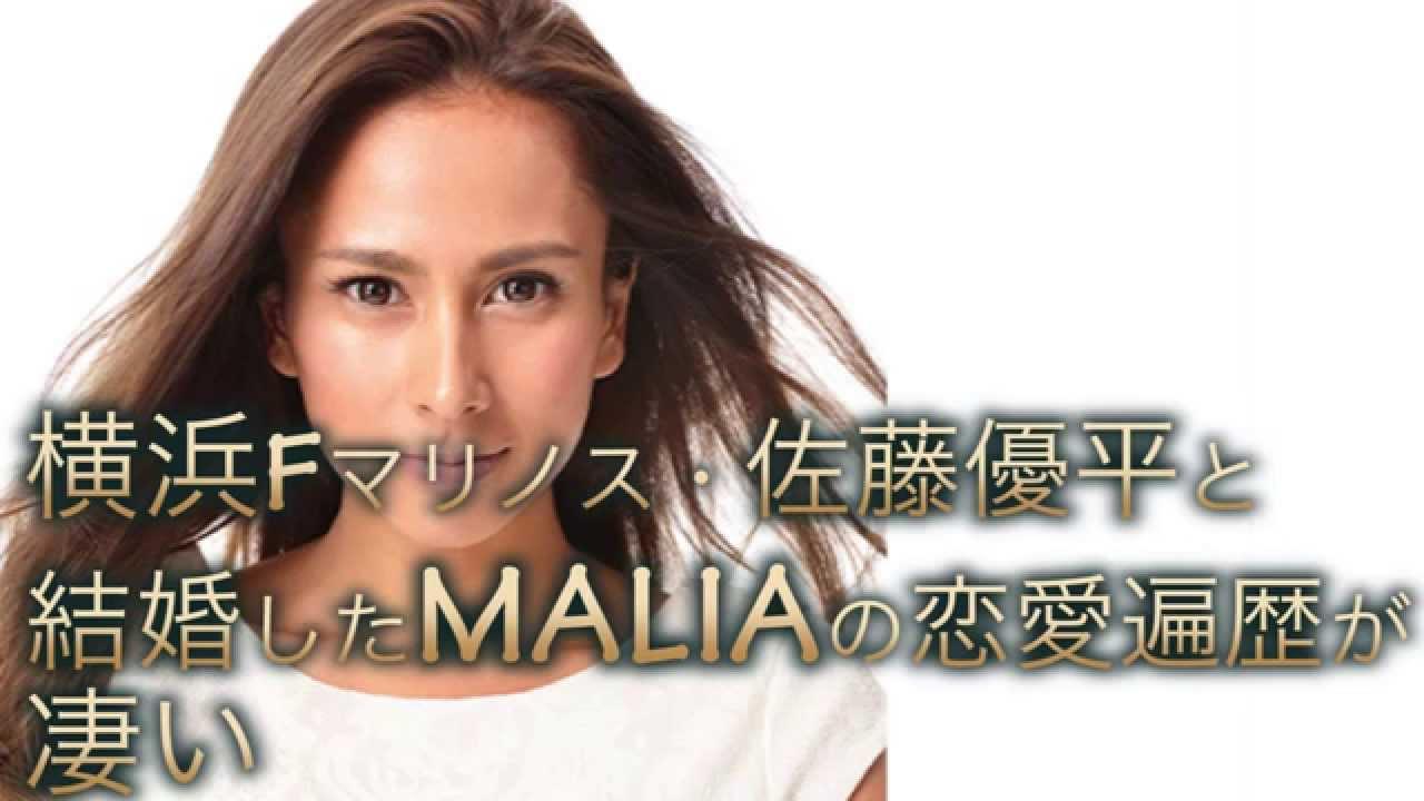 MALIAの画像 p1_15