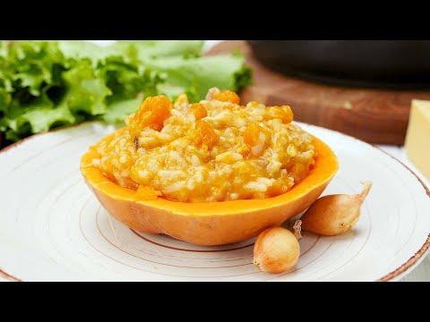Овощное ризотто - Рецепты от Со Вкусом