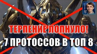 NO BALANCE IN STARCRAFT? All the truth about Protosses in StarCraft II