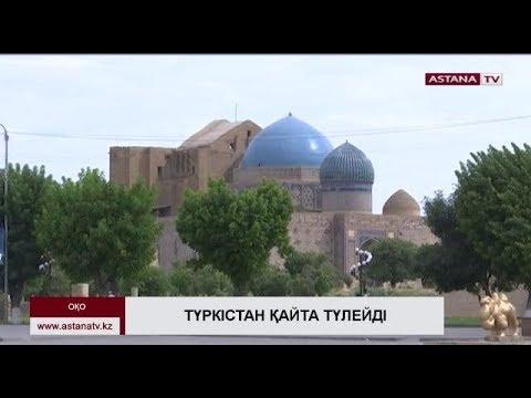 Түркістанның бас жоспары жаңадан жасалатын болды