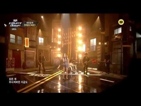 [hd] 140731 Ha:tfelt (wonder Girls Yenny) - Ain't Nobody Solo Debut video