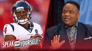 Move over Pats, Watson's Texans are the best team in the AFC — Whitlock | NFL | SPEAK FOR YOURSELF