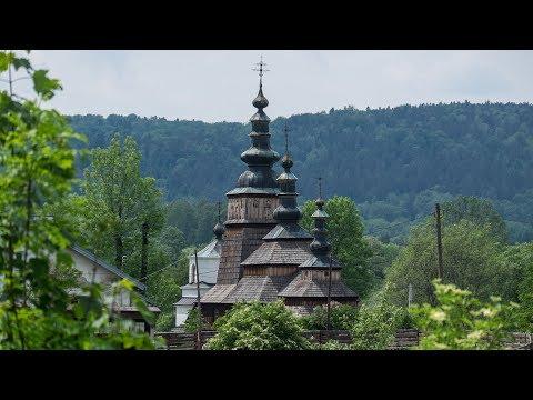 Beskid Niski, Ale Piękny! Odkryj Najdziksze Polskie Góry, Stare Cerkwie, Ukwiecone Doliny I Przyrodę