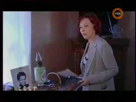 Дочь шишкова ратмира