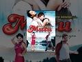 MUTU 'मुटु' | New Nepali Full Movie | Keki Adhikar