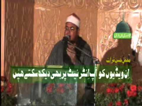 Sheikh Qari Ramzan Hindavi Of Misar.wmv video