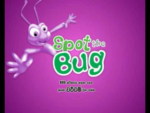 Fashion Bug Sri Lanka Spot The Bug TV commercial