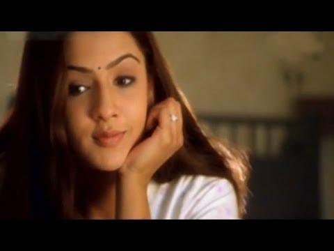 Veyi Kannulatho | Nee Sneham | Telugu Film Song