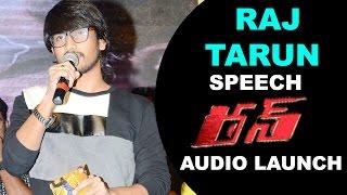 raj-tarun-speech-run-movie-audio-launch