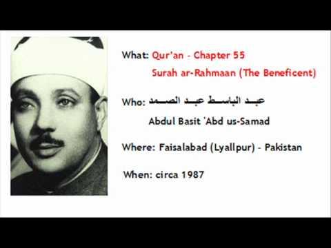 Surah Rehman   Abdul Basit 'abd Us Samad video