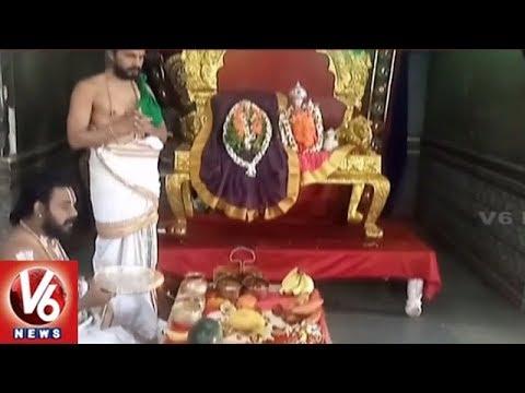 Devotees Throng Yadadri Lakshmi Narasimha Swamy Temple On Auspicious Tholi Ekadasi Festival | V6News