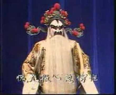 Chinese Music Opera video