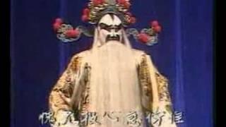 chinese music opera