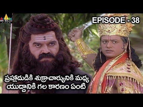 ప్రహ్లాదుడికి శుక్రాచార్యునికి మధ్య యుద్దానికి గల కారణం ? Vishnu Puranam Telugu Episode 38/121