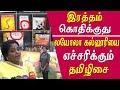 Loyola College Art Exhibition Tamilisai Warns Loyola College   Loyola College Paintings Tamil News