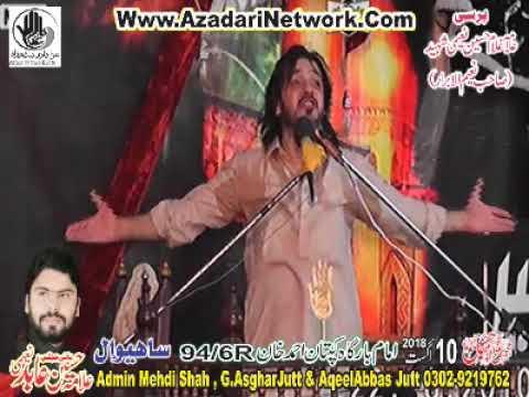 ZakZakir Syed Haider Abbas Rizvi 10 August 2018 Sahiwal