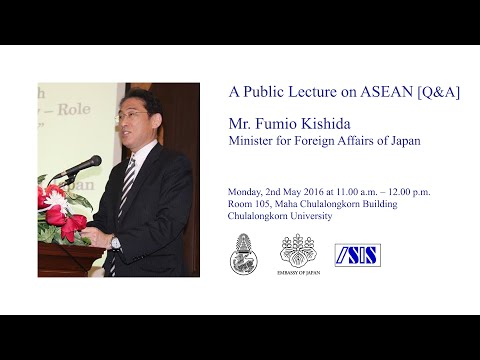 A Public Lecture on ASEAN: Fumio Kishida, Minister for Foreign Affairs of Japan [2] Q&A