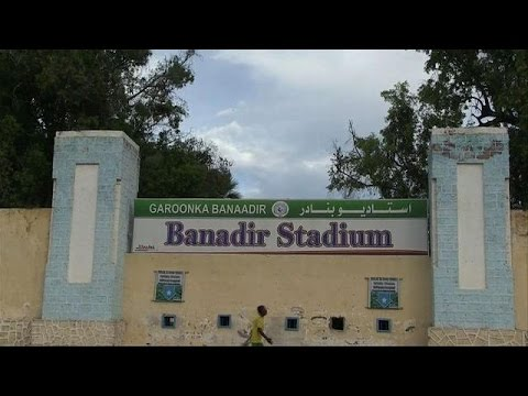 Somalia hopes to be part of 2019 Africa Cup of Nations