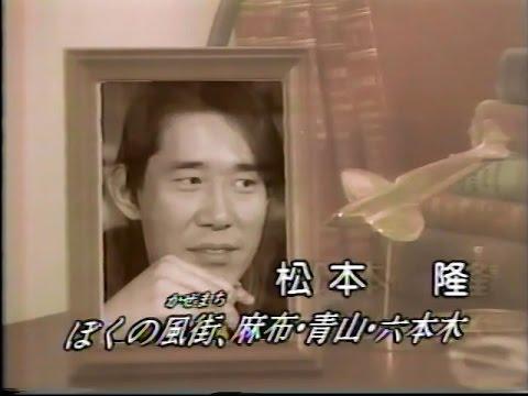松本隆の画像 p1_17
