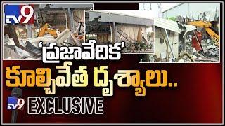 Exclusive visuals on demolition of Praja Vedika