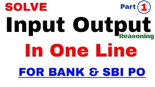 Machine input output reasoning for bank po Solve in One Line In Hindi