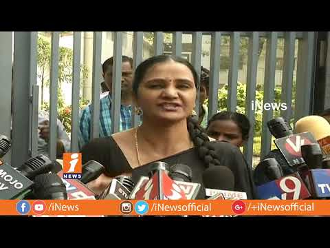 Actress Apoorva Files Complaint Against TDP MLA Chintamaneni Prabhakar Followers | iNews