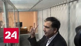 Саакашвили обещает вернуться на Украину - Россия 24