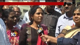 కోరాలు చాస్తున్న భూ కబ్జాలు..| Land Grabbing Victims Concerns | Sangareddy