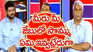 Common People Getting Confused By This Politicians: Tammareddy Bharadwaj #3 | #PrimeTimeWithMurthy