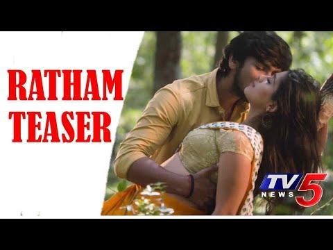 RATHAM Teaser |  Geetanand, Chandni Bhagwanani | Ratham Telugu Movie Trailer | TV5 News