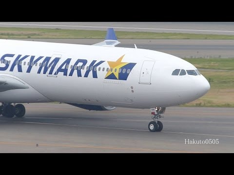 Skymark Airlines Airbus A330-343 JA330A Flight training at Nagoya