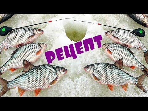рыбалка насадки для ловли леща