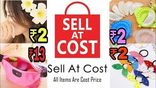 Sell At Cost Starting At Rs.2 | Sign Up, App, Cheapest Products | VARSHIKA SINGH