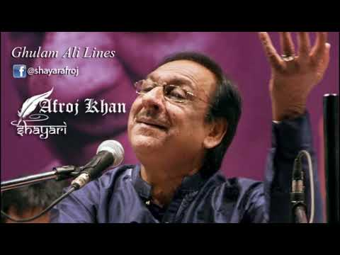 Humko Kisike Gham Ne Maara | Ghulam Ali | Ghazal | With Lyrics