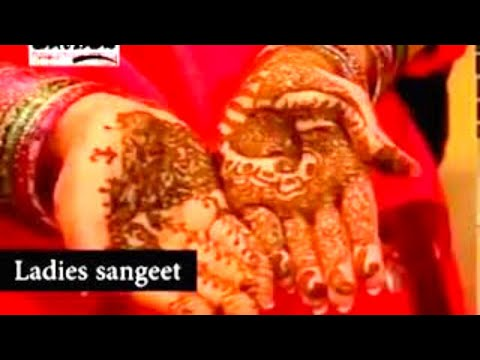 LADIES SANGEET | Geet Shagna De | Punjabi Marriage Songs | Traditional...