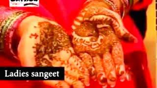 LADIES SANGEET | Geet Shagna De | Punjabi Marriage Songs | Traditional Wedding Music