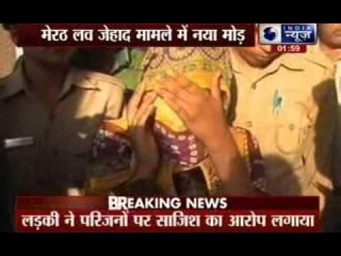 Meerut 'love jihad' case: Meerut girl takes u-turn, denies rape and forced conversion