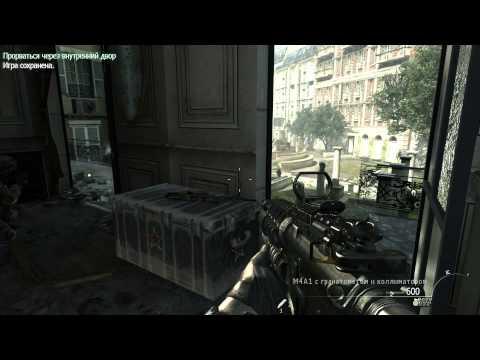 Call of Duty: Modern Warfare 3 - русский цикл. 11 серия.