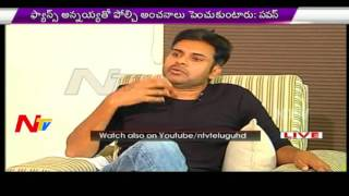 i-was-very-depressed-after-kushi-release-pawan-kalyan-power-talk-ntv