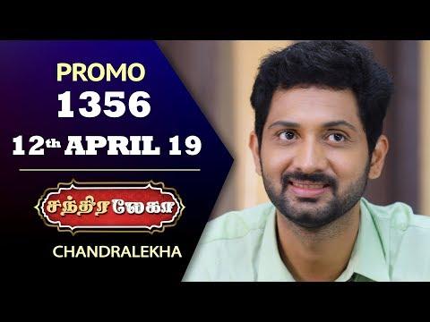 Chandralekha Promo 12-04-2019 Sun Tv Serial Online