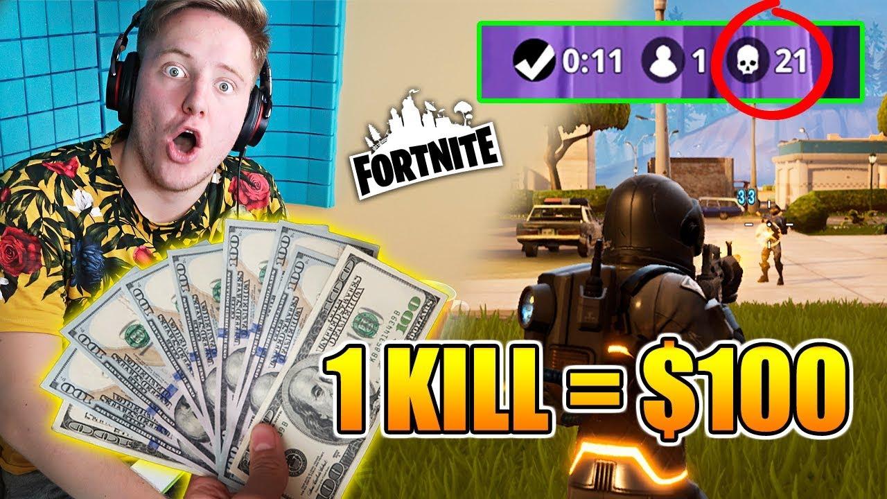 Плачу Другу 100$ за Каждое Убийство в Fortnite: Battle Royale