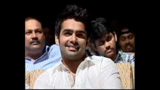 Endhukante... Premanta! - Ram Speech @ Endukante Premanta Movie Audio Launch