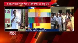 I'm Not Going To Leave TDP Says Magunta Srinivasulu With CM Chandrababu