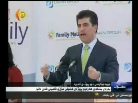 Barzani Family http://www.encyclopedia.com/doc/1G2-3424600465.html