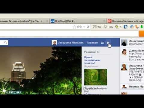 Личные ссылки в социальных сетях