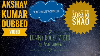 Funny Dogri video