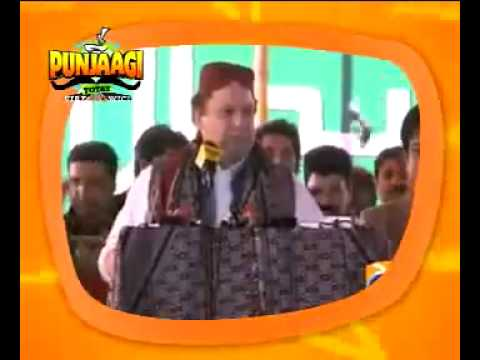 New Punjabi Tota   Nawaz Sharif