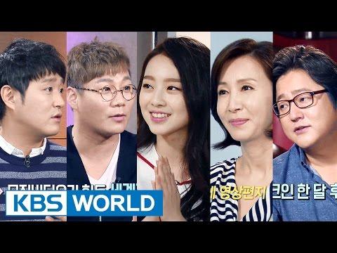 Entertainment Weekly | 연예가중계 - Lee Sumin, Vibe, Kwak Dowon [ENG/2016.05.15]